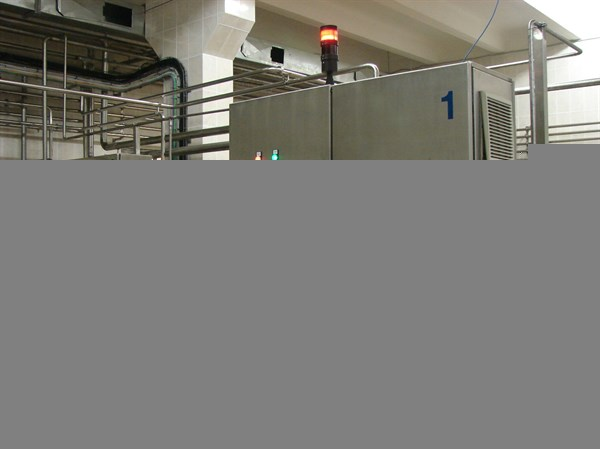 KARAT - SOFT CHEESE MANUFACTURING LINE VIA ULTRAFILTRATION (MOSCOW - RUSSIA)